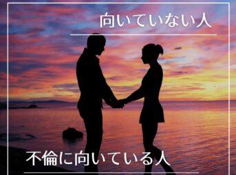 海辺で手を繋いでいる男女